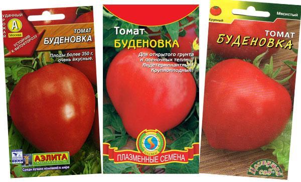 семена томата Буденовка