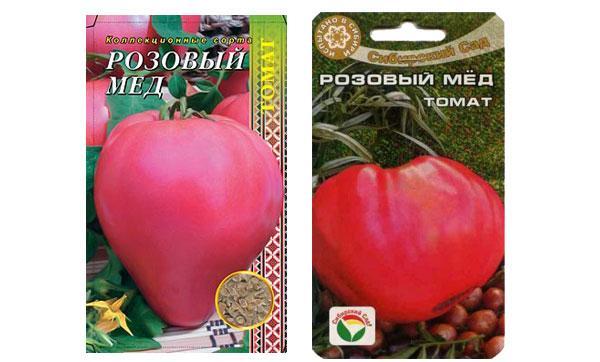 семена томата Розовый Мед