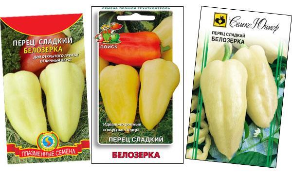 семена перца Белозерка